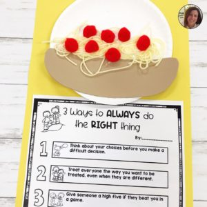spaghetti in a hot dog bun writing activity